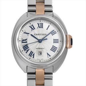 48回払いまで無金利 カルティエ クレ ドゥ カルティエ W2CL0004 新品 レディース 腕時計|ginzarasin