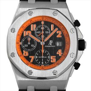 48回払いまで無金利 オーデマピゲ ロイヤルオーク オフショアクロノグラフ ボルケーノ 26170ST.OO.D101CR.01 中古 メンズ 腕時計|ginzarasin