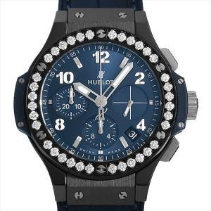 48回払いまで無金利 ウブロ ビッグバン セラミック ブルー ダイヤモンド 341.CM.7170.LR.1204 中古 メンズ 腕時計|ginzarasin