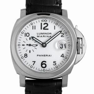 48回払いまで無金利 SALE パネライ ルミノールマリーナ G番 PAM00049 中古 ボーイズ(ユニセックス) 腕時計|ginzarasin