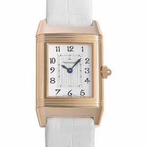 48回払いまで無金利 ジャガールクルト レベルソ デュエット Q2662420(266.2.44) 中古 レディース 腕時計|ginzarasin