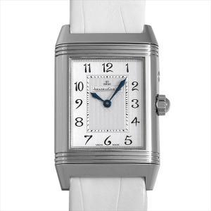48回払いまで無金利 ジャガールクルト レベルソ デュエットデュオ Q2698420(269.8.54) 中古 レディース 腕時計|ginzarasin