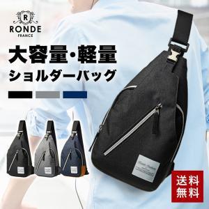 ボディバッグ メンズ RONDE 大容量 軽量 メッシュ加工 ウエストポーチ メッセンジャーバッグ ...