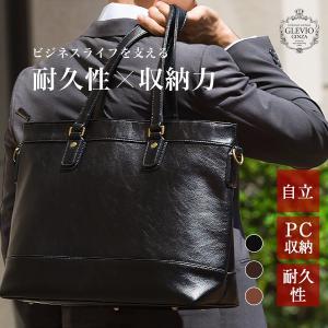 ビジネスバッグ メンズ ビジネス メンズトートバッグ バッグ ブリーフケース