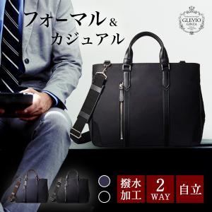 ビジネスバッグ メンズ ビジネス メンズトートバッグ バッグ ビジネスバック