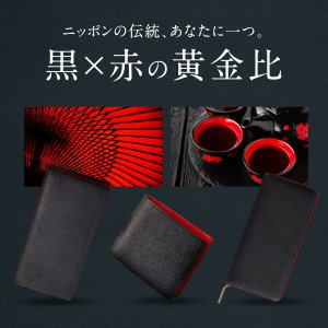 財布 メンズ 二つ折り GLEVIO(グレヴィオ)薄い 軽量 多機能 大容量 メンズ ブラック レッ...