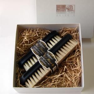 送料無料 靴 ブラシセット 江戸屋 × Boot Black  銀座大賀靴工房ボックス(紙箱)セット2  (馬毛ブラシ1本+豚毛ブラシ1本) コロンブス シューケアセット|ginzatiger