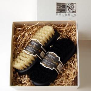 送料無料 靴 ブラシセット 江戸屋 × Boot Black  銀座大賀靴工房ボックス(紙箱)セット3  (豚毛ブラシ2本) コロンブス シューケアセット|ginzatiger