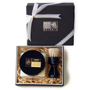 シューケアセット(リボン付き)ミニ 銀座大賀靴工房ボックス サフィールノワール スペシャルナッパ デリケートクリーム 靴磨きセット 紙箱 Saphir Noir|ginzatiger