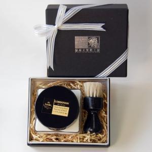 シューケアセット(リボン付き)ミニ 銀座大賀靴工房ボックス サフィール ノワール コードバンクリーム  靴磨きセット 紙箱 Saphir Noir|ginzatiger