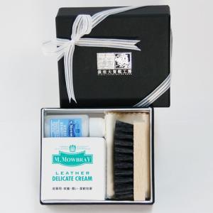 シューケアセット(リボン付き)ミニ 銀座大賀靴工房ボックス M.MOWBRAY デリケートクリーム 靴磨きセット 紙箱  モゥブレィ エム モウブレイ|ginzatiger