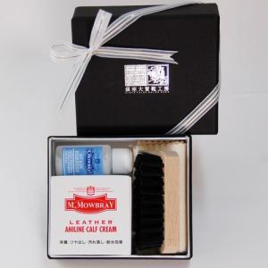 シューケアセット(リボン付き)ミニ 銀座大賀靴工房ボックス M.MOWBRAY アニリンカーフクリーム  靴磨きセット 紙箱 モゥブレィ エム モウブレイ|ginzatiger