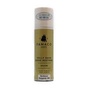 FAMACO(ファマコ)スエードダイムリキッド|ginzatiger
