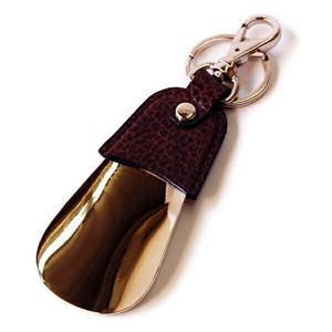 靴べら 携帯用 グレインレザー ポータブルレザーシューホーン(革 キーホルダー)(クリックポスト対応) ginzatiger