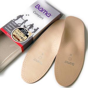フットベッド インソール コロンブス BAMAプリマス エクストラ【EX】 靴 中敷き 消臭 メンズ|ginzatiger
