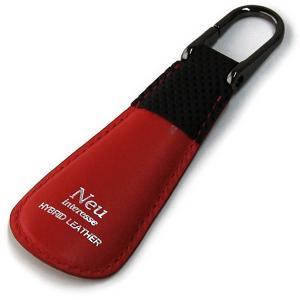 靴べら 革 携帯用 ノイ・インテレッセ ハイブリッドレザー シューホーン ショート|ginzatiger