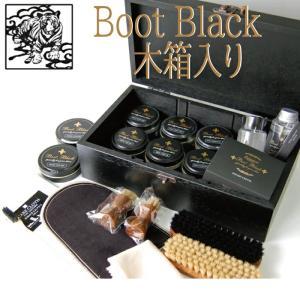 送料無料 靴磨きセット ブートブラック ハイシャインセット ラージ(木箱)  コロンブス Columbus シューケアセット シューケア ボックス BOX 革靴 手入れ用|ginzatiger