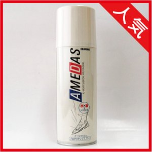 コロンブス アメダス 防水スプレー 420ml columbus|ginzatiger