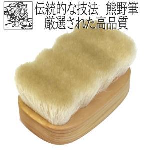 コロンブス ブートブラック Boot Black フィニッシングブラシ(靴磨き山羊毛+馬毛ブラシ)|ginzatiger