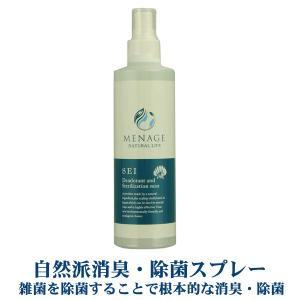 メナージュ ナチュラルライフ 清 自然派消臭・除菌スプレー 250ml|ginzatiger