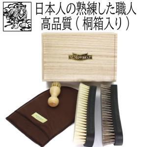 靴磨き ブラシ(馬毛ブラシ+豚毛ブラシ) SANOHATA 紗乃織刷子(さのはたブラシ)桐箱セット|ginzatiger