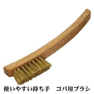 靴磨き 豚毛ブラシ コロンブス エッヂブラシ(コバ専用ブラシ)