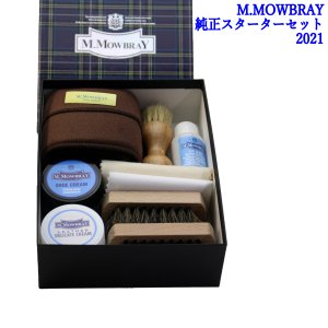 M.MOWBRAY メーカー純正シューケアセット スターターセット2021 エム.モゥブレィ 靴磨きセット|ginzatiger