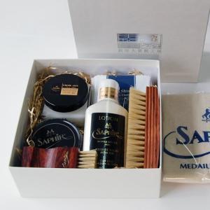 靴磨きセット サフィール ノワール 銀座大賀靴工房ボックス(紙箱)セット3 シューケアセット