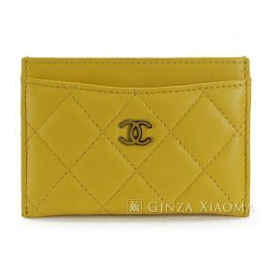 「GINZA XIAOMA」は正直と信頼を軸に、エルメスを中心としたブランド品の買取と販売を行ってい...
