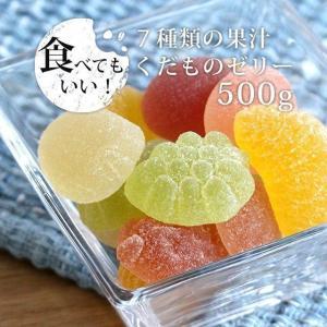 国産果汁 くだものゼリー 7種 500g 送料無料 フルーツペクチンゼリー 洋菓子 お菓子 メール便A TSG  TN |ginzou