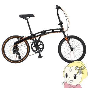 「メーカー直送」202BLACKMAX ドッペルギャンガー 20インチ折りたたみ自転車 202 blackmax|gion