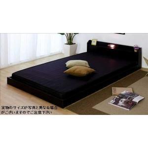 ●外寸(mm):960*2095*450●床面高(mm):約190●材質:プリント化粧板、合成皮革●...