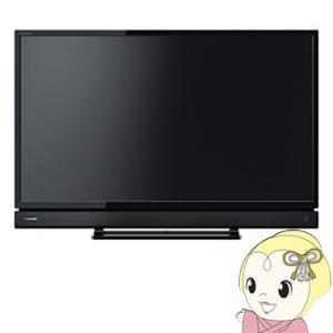 【あすつく】【在庫あり】32S20 東芝 ハイビジョンLED液晶テレビ REGZA 32V型