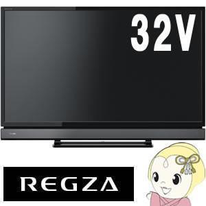 【あすつく】【在庫僅少】32V30 東芝 REGZA 高画質...