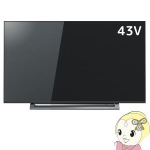 ■画素数:3840×2160[4Kパネル] ■画面サイズ:幅94.1cm×高さ52.9cm/対角10...