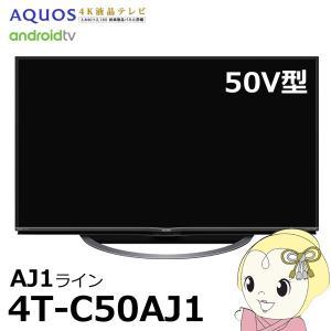 ■画面サイズ:50V型 ■外形寸法(スタンド含む):(幅)112.6×(高さ)71.9×(奥行き)2...