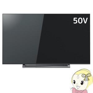 ■画素数:3840×2160[4Kパネル] ■画面サイズ:幅109.6cm×高さ61.6cm/対角1...