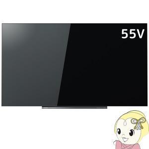 ■画素数:3840×2160[4Kパネル] ■画面サイズ:幅121.0cm×高さ68.0cm/対角1...