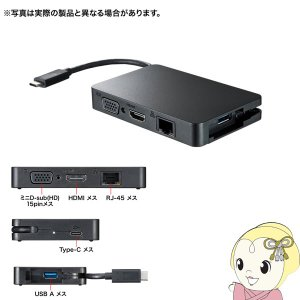 AD-ALCMHVL サンワサプライ USB Type C-マルチ変換アダプタ with LAN