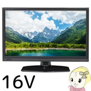 【あすつく】AT-16C01SR エスキュービズム 16V型地上デジタルハイビジョンLED液晶テレビ