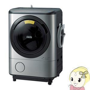 【設置込/右開き】BD-NX120CR-S 日立 ドラム式洗濯乾燥機12kg 乾燥6kg AIお洗濯...