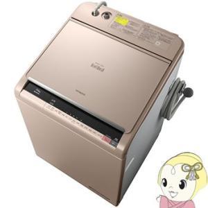 BW-DX110A-N 日立 縦型洗濯乾燥機 ビートウォッシ...