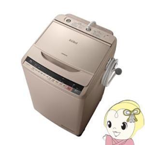 [予約]BW-V100A-N 日立 全自動洗濯機10.0kg ビートウォッシュ スリムタイプ ゴールド