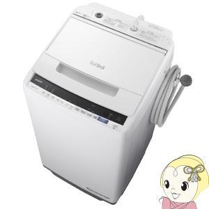 日立 全自動洗濯機 7kg ビートウォッシュ ホワイト BW-V70E-W