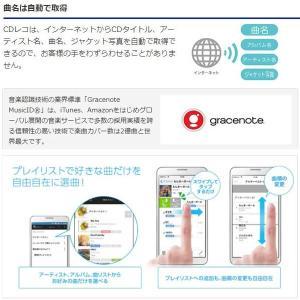 【あすつく】在庫あり CDレコ CDRI-LU24IXA アイ・オー・データ スマートフォン用CDレコーダー Android iPhone両対応|gion|04