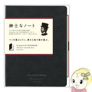 CDS250S アピカ 紳士なノート プレミアムCDハードカバー A5 (200×150mm) 5m...