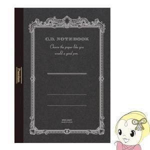 CDS70W アピカ 紳士なノート プレミアムCDノート A6 (148×105mm) 無罫 【新生...
