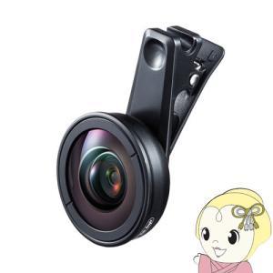 サンワサプライ ノートPCカメラ用広角レンズ CMS-LENS1BK
