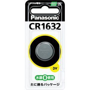 CR1632 パナソニック リチウムコイン電池