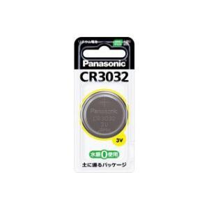 CR3032 パナソニック リチウムコイン電池